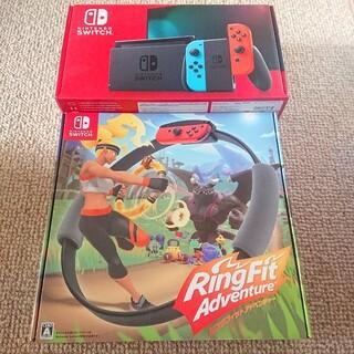 Nintendo Switch - ニンテンドースイッチ本体&リングフィットアドベンチャー