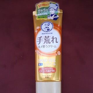 メンソレータム(メンソレータム)のメンソレータム 薬用ハンドベール 手荒れキメ整うクリーム(70g)(ハンドクリーム)