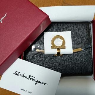 サルヴァトーレフェラガモ(Salvatore Ferragamo)のFerragamo ガンチーニ 財布 新品未使用(財布)