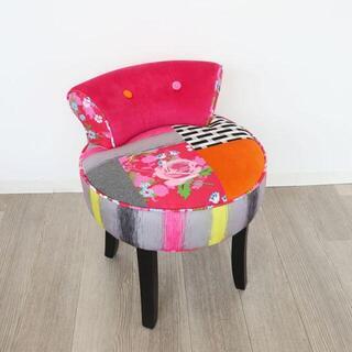 カラフルチェアー スツール ピンク 椅子/イス/パッチワーク/ファブリック(スツール)