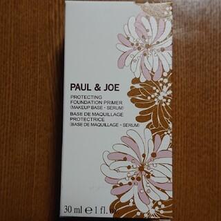 PAUL & JOE - ポール&ジョー 化粧下地