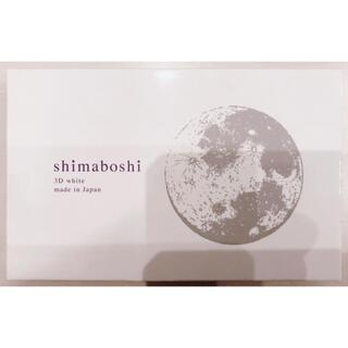 シマボシ shimaboshi 3Dホワイト