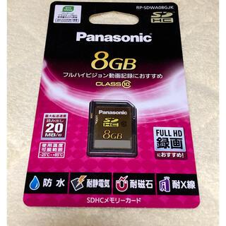 パナソニック(Panasonic)の新品未開封 Panasonic SDカード 8GB SDHC(PC周辺機器)