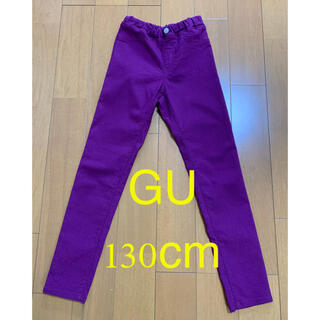 ジーユー(GU)のGU  KIDS 女の子 ストレッチパンツ 130cm(パンツ/スパッツ)