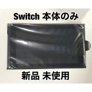 Nintendo Switch - Nintendo Switch 新型 本体のみ