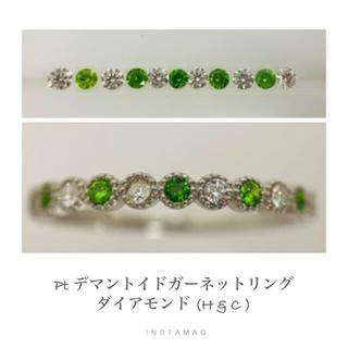 (★R0115-3) 『限定』Pt/ K18YG デマントイド+ H&C リング