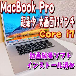 Apple - 【特価 】希少の17インチ ノートパソコン MacBook Pro corei7