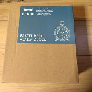イデアインターナショナル(I.D.E.A international)のブルーノ  パステルレトロアラームクロック(置時計)