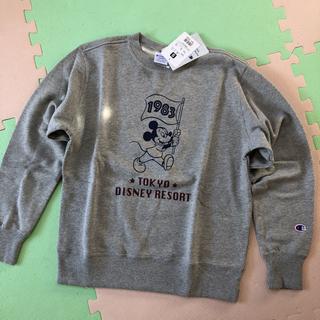ディズニー(Disney)の専用(Tシャツ/カットソー(半袖/袖なし))