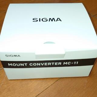 シグマ(SIGMA)のSIGMA NC-11マウントコンバーター(レンズ(単焦点))