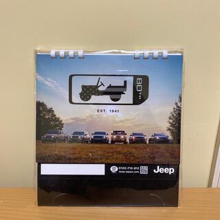 ジープ(Jeep)のジープJEEP2021卓上カレンダー(カレンダー/スケジュール)