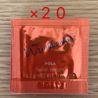POLA -  POLA リンクルショット メディカルセラムN20包