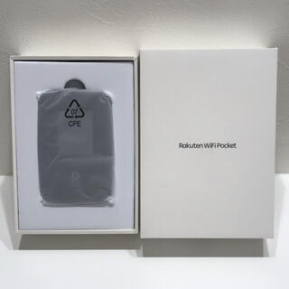 Rakuten - Rakuten WiFi Pocket 楽天モバイル