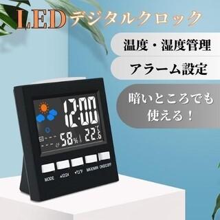 デジタルクロック LED 目覚まし時計 カレンダ 湿度計 アラーム t00023(置時計)