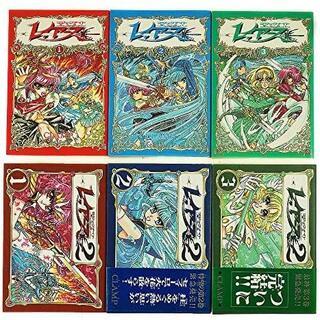 コウダンシャ(講談社)の魔法騎士レイアース全6巻セット(全巻セット)