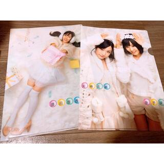 エスケーイーフォーティーエイト(SKE48)のSKE48 クリアファイル(アイドルグッズ)