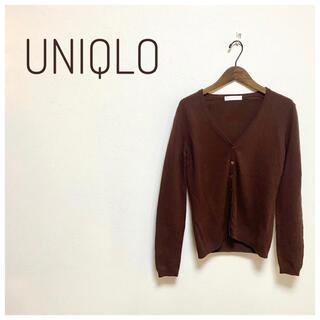 UNIQLO - ★ 美品⭐︎UNIQLO レディース カシミヤクールネックカーディガン長袖 茶