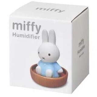 新品未使用 ミッフィー miffy  Humidifier 素焼き 加湿器