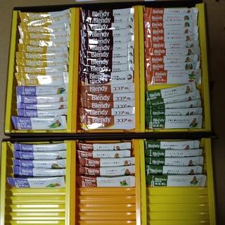 エイージーエフ(AGF)のイカちゃん様リクエスト品 AGF ブレンディ スティックコーヒー 6種60本(コーヒー)