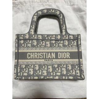 Christian Dior - Dior ブックトートミニ グレー