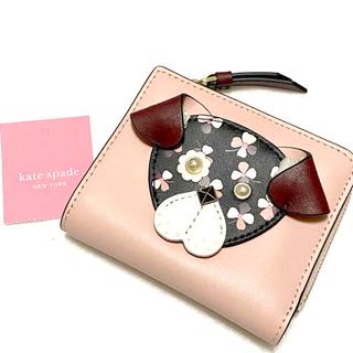 kate spade new york - 【未使用】Kate spade ケイトスペード 財布 二つ折り