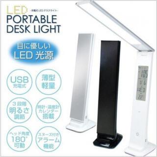 スタンド テーブルライト 調光 学習机 デスクライト LED アイリスオーヤマ(テーブルスタンド)