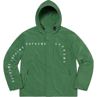 Supreme - Curve Logos Ripstop Jacket