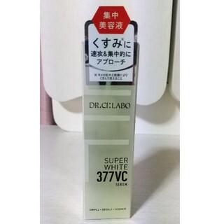 ドクターシーラボ(Dr.Ci Labo)のドクターシーラボ ホワイト377エッセンスCv 18g(美容液)