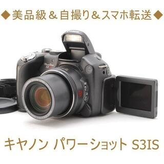 キヤノン(Canon)の◆美品級&自撮り&スマホ転送◆キヤノン パワーショット S3IS (コンパクトデジタルカメラ)