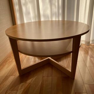 イケア(IKEA)のIKEA テーブル VEJMON (廃盤品)(コーヒーテーブル/サイドテーブル)