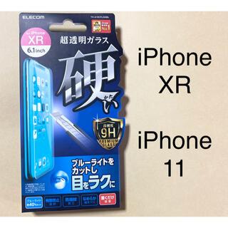 エレコム iPhone XR /11 フィルム 0.33mm ブルーライトカット