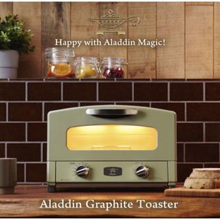 BALMUDA - アラジン グラファイトトースター2枚焼グリーン新品未使用