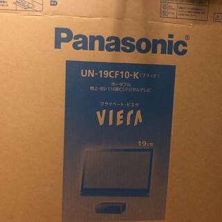 パナソニック(Panasonic)のパナソニックポータブルテレビ(テレビ)