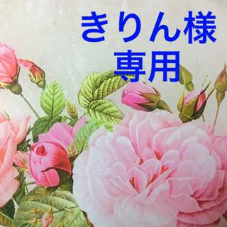 ✨特別価格✨❤️真正ラベンダー アルパイン❤️  (エッセンシャルオイル(精油))