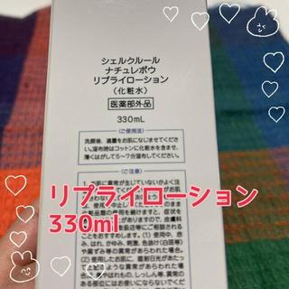 シェルクルール セット(化粧水/ローション)