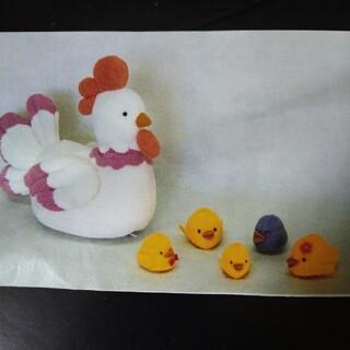 ベルメゾン(ベルメゾン)の動物親子の縫いぐるみ 手作りキット ニワトリ(生地/糸)