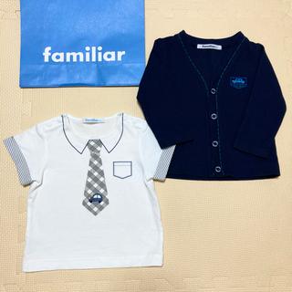 ファミリア(familiar)のうるる様ご専用(Tシャツ)