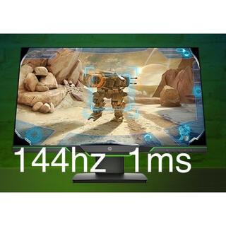 ヒューレットパッカード(HP)の24.5インチ ゲーミングモニター144hz(ディスプレイ)