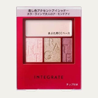 SHISEIDO (資生堂) - お買い得‼️【新作 資生堂インテグレート アイシャドー】