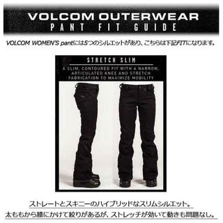 ボルコム(volcom)のVOLCOM スノーボード レディース パンツ 美品(ウエア/装備)
