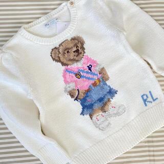 ラルフローレン(Ralph Lauren)のsale 新作 ラルフローレン セーター ベア 90センチ(ニット)
