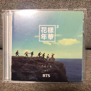 防弾少年団(BTS) - BTS 花様年華 pt.2 日本仕様盤 CD+DVD