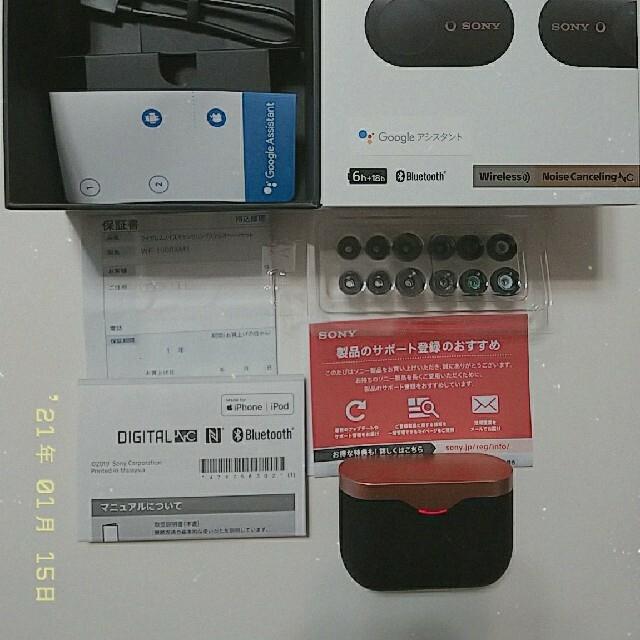 SONY(ソニー)の美品 SONY WF-1000XM3(S) ワイヤレスイヤホン スマホ/家電/カメラのオーディオ機器(ヘッドフォン/イヤフォン)の商品写真