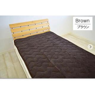 セミシングル敷きパッド(セミシングルベッド)