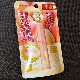ロート製薬 - 匿名配送料込み!【限定品】メルティクリームリップ 完熟白桃の香り