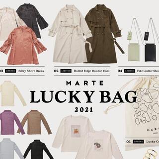 MARTE 福袋 サテンワンピース 黒 ヴィンテージ vintage(ミニワンピース)