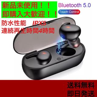 ⭐︎半額セール⭐︎【新品未使用】Bluetoothワイヤレスイヤホン