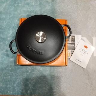 ルクルーゼ(LE CREUSET)の新品 ル・クルーゼ 22センチ 黒 鍋 (鍋/フライパン)