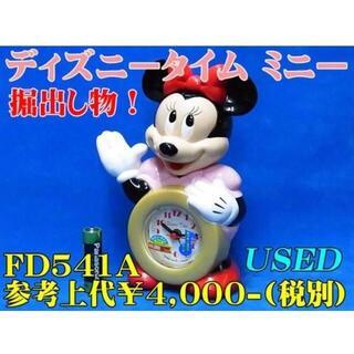 ミニーマウス(ミニーマウス)の掘出し物! ミニーマウス目覚時計 FD541A (中古)(置時計)