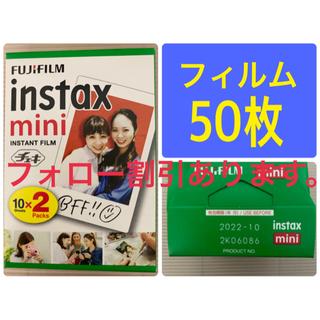 フジフイルム(富士フイルム)のFUJIFILM フジフィルム チェキフィルム  instax mini 50枚(フィルムカメラ)